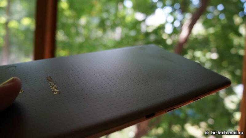Samsung Galaxy Tab S 8.4 Fail (1) 1