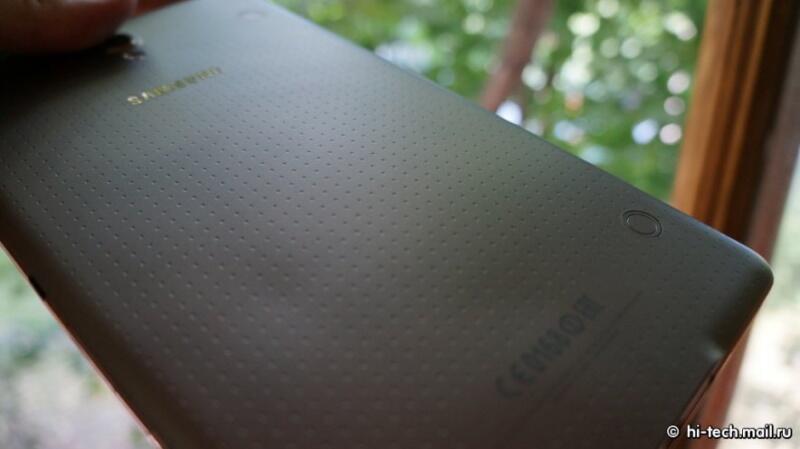 Samsung Galaxy Tab S 8.4 Fail (10) 9