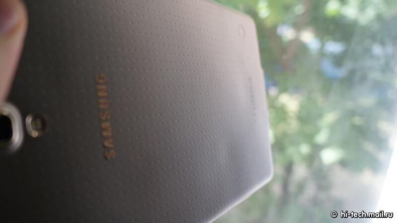 Samsung Galaxy Tab S 8.4 Fail (5) 4