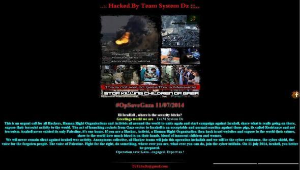 swype website gehackt