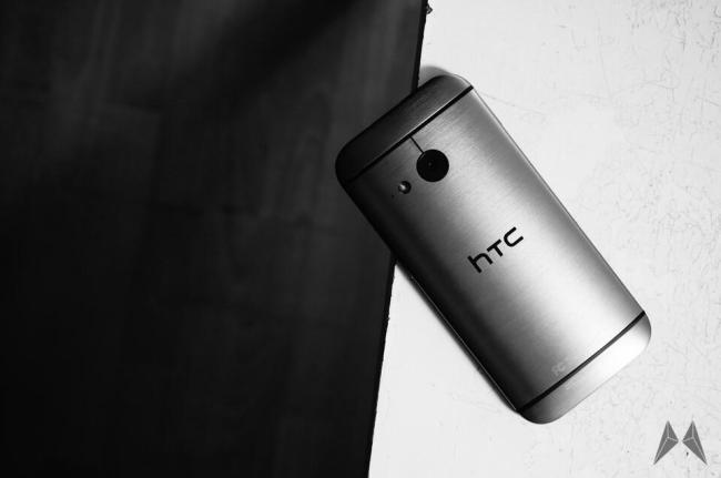 HTC Header