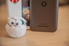 Vodafone Smart 4 Power (13)