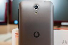 Vodafone Smart 4 Power (3)