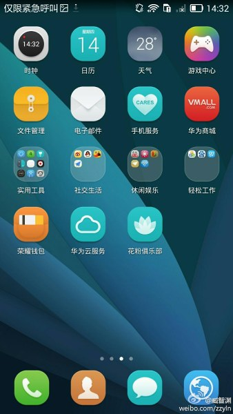 huawei-emotionui-3-leak-003