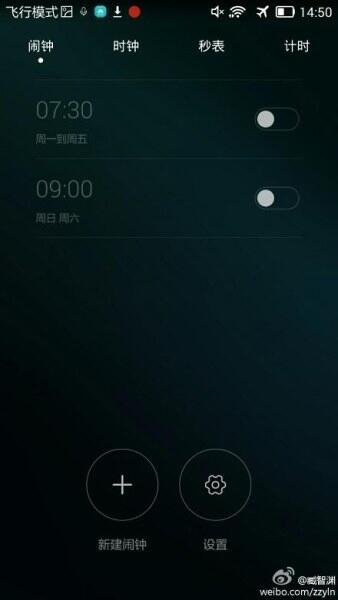 huawei-emotionui-3-leak-005