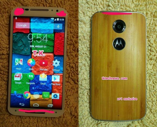 Motorola Moto X Neu Header