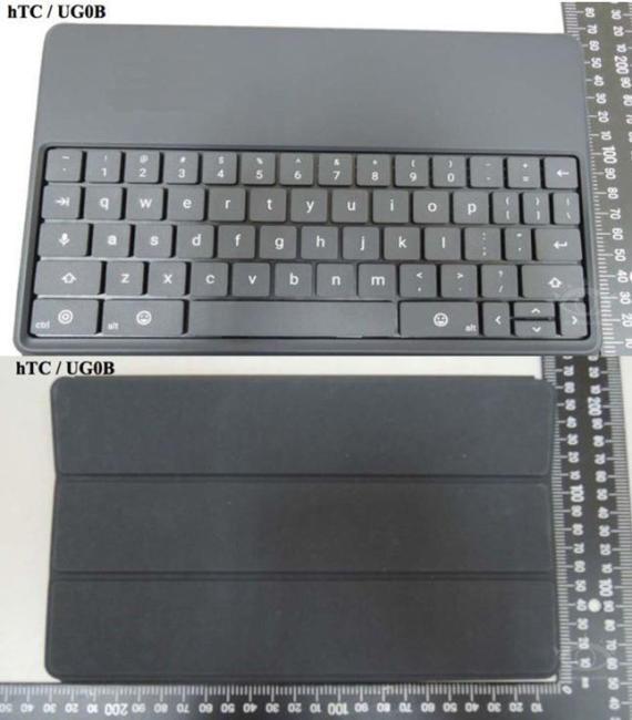 Nexus 9 Tastatur