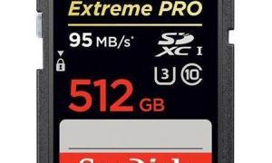 speicherkarte 512 gb