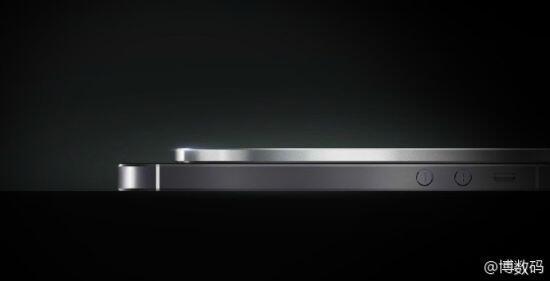 Vivo Leak dünnes Smartphone 2