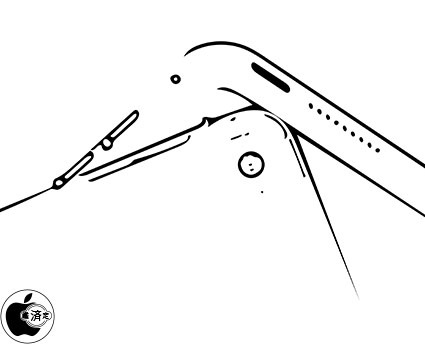 iPad Pro Sketch