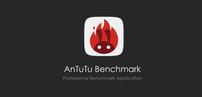 AnTuTu_Logo