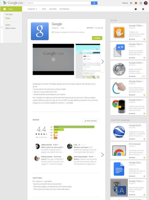 Google Play Web-UI