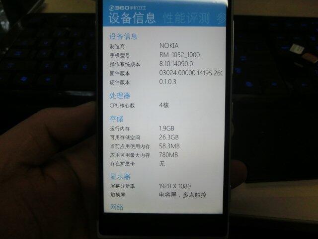 Lumia 1030 Leak (7)