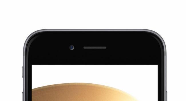 iPhone Frontcam Header