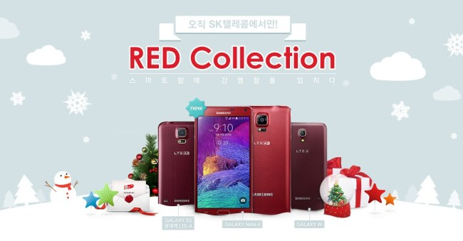 note 4 red collection
