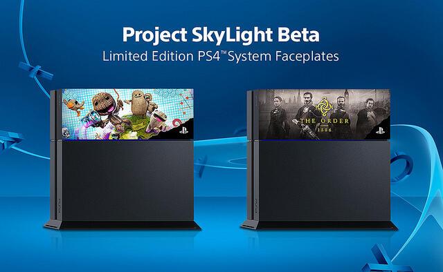 playstation 4 faceplates