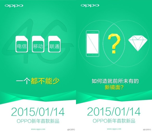 oppo-r1c-teaser