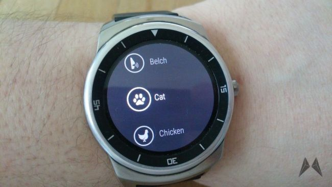 Sounds für Android Wear