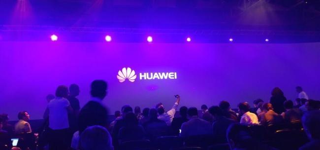 Huawei P8 London