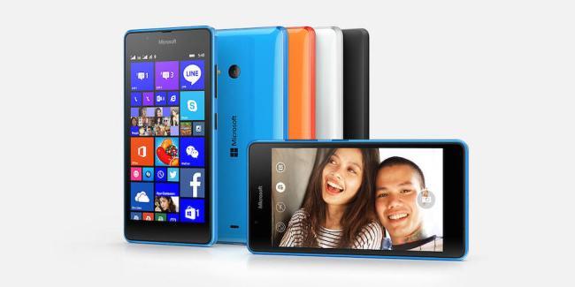 Microsoft Lumia 540 header