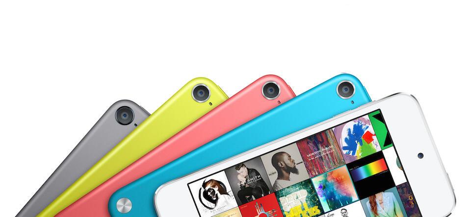 iPod Header