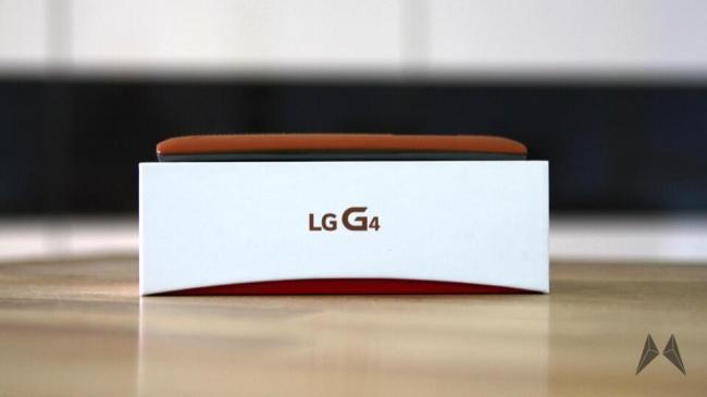 LG G4 Unboxing _MG_6929