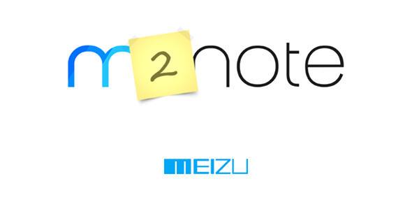 Meizu M2 Note Teaser 01