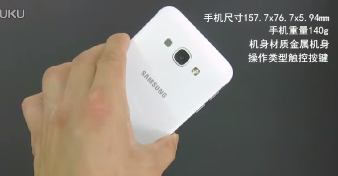 Samsung Galaxy A8 im ersten Video