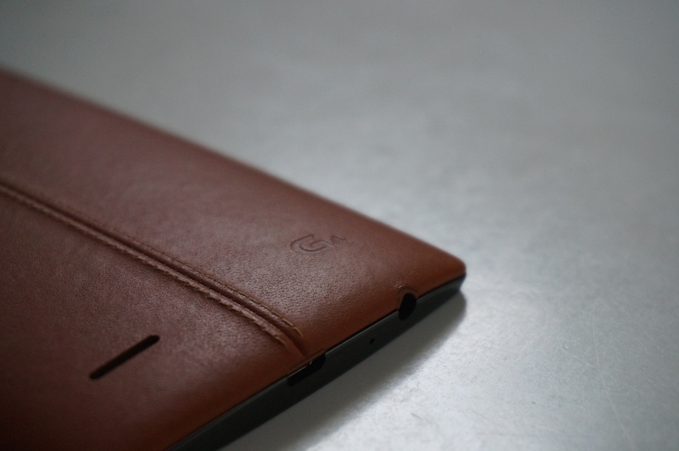 LG G4 Test 4