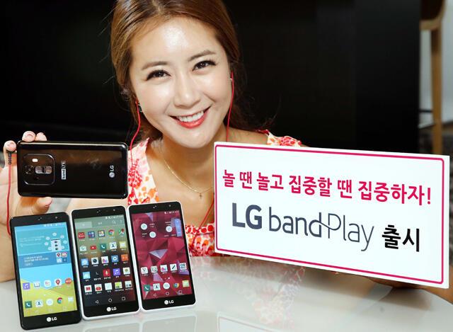LG_Band_Play