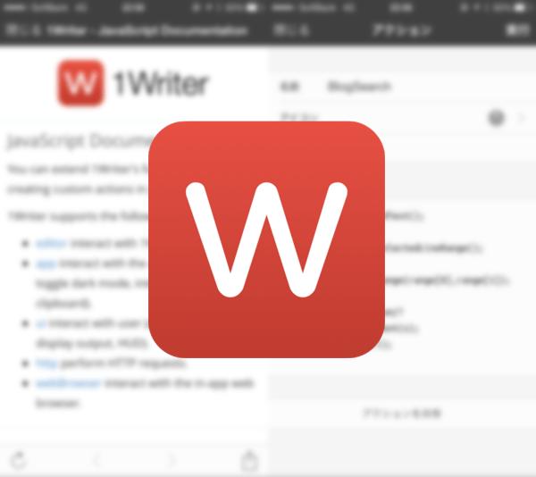 1writer_header