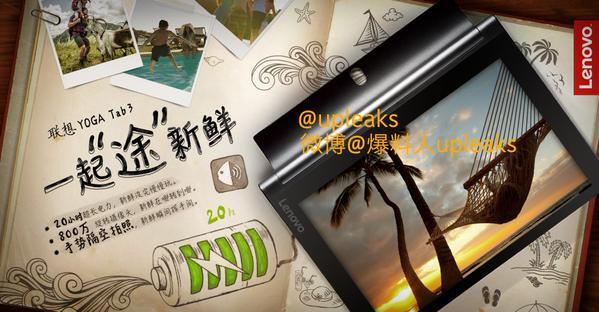 Lenovo_Yoga_Tablet_3_1