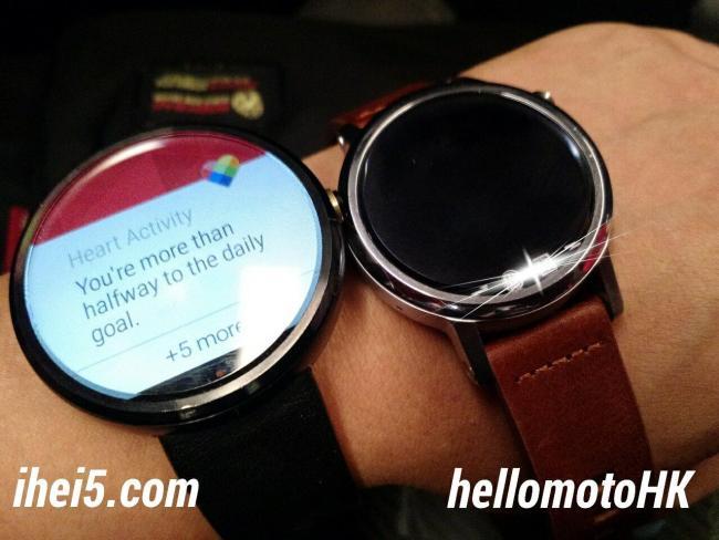 Moto 360 2015 Leak Vergleich