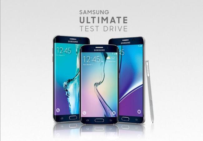 Samsung Ultimate Test Drive