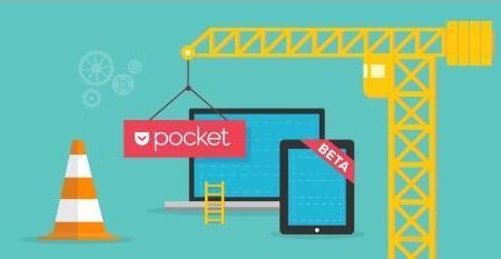 get-pocket-beta-channel-cover