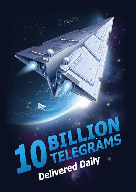 telegram 10 billiob