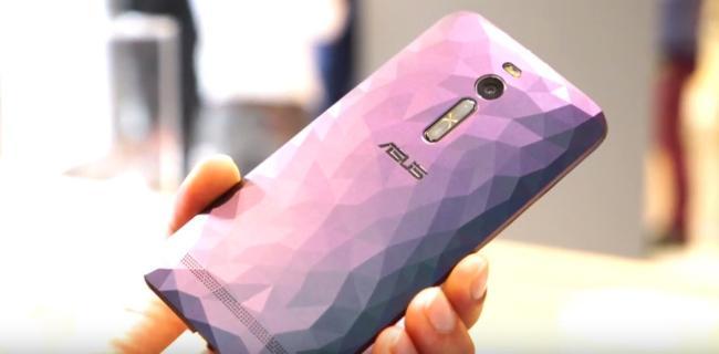 ASUS ZenFone2 Deluxe