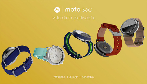 Moto 360 Value Tier Edition3