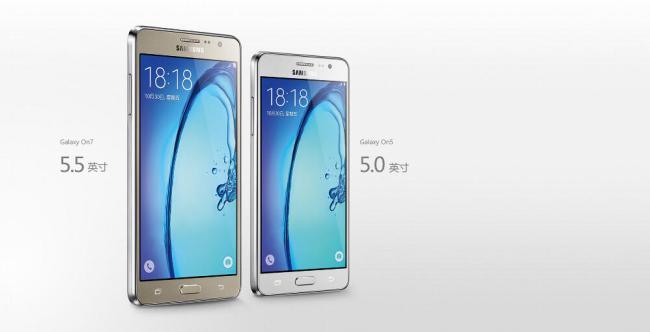 Samsung_Galaxy_On7_2_