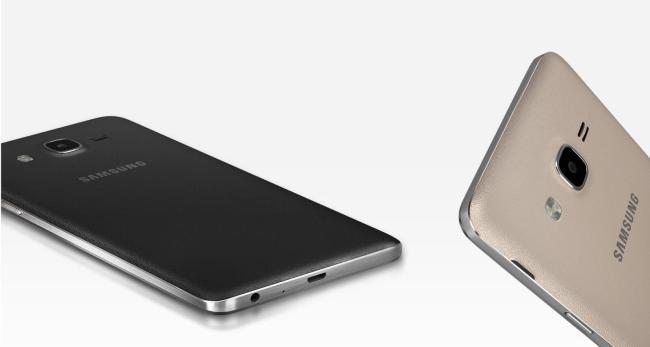 Samsung_Galaxy_On_5