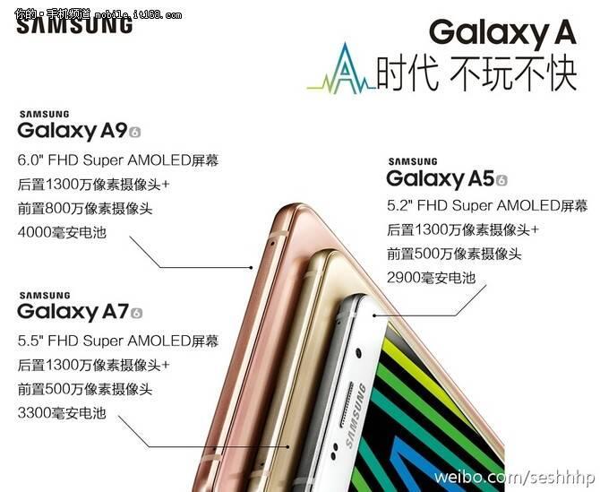 Galaxy_A9_Leak