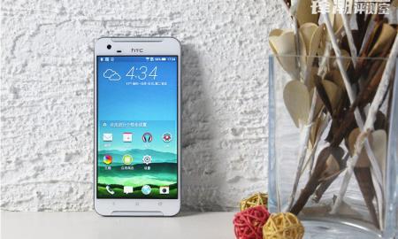 HTC One X9 Leak4