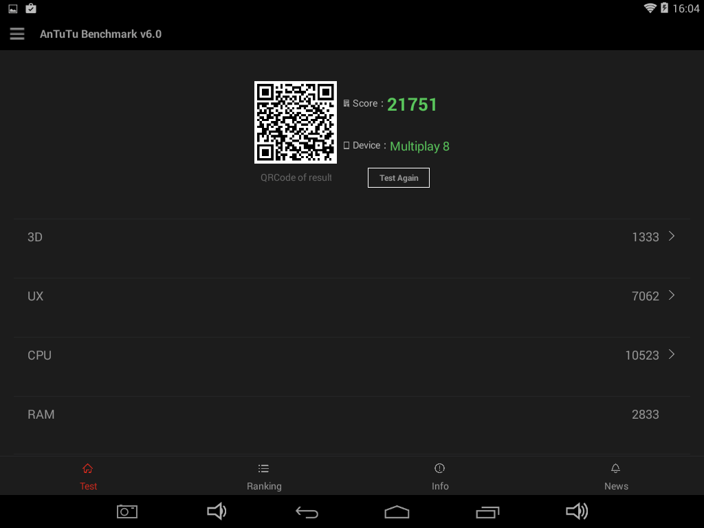 Multiplay 8 Screenshot_2015-12-29-16-04-56