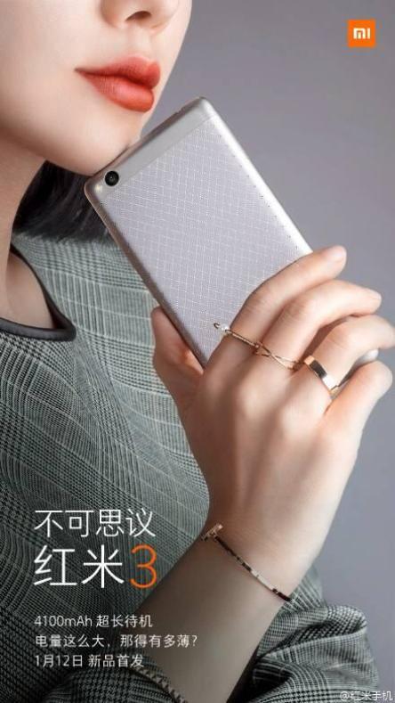 Xiaomi_Redmi_3_Einladung