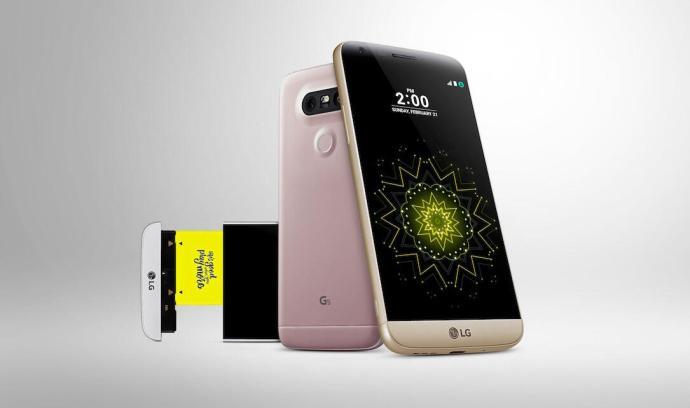 LG G5 Header