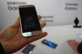 Samsung Galaxy S7 MWC1