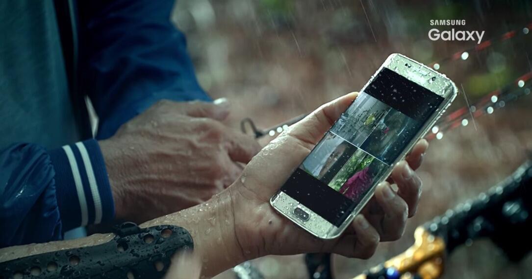 Samsung Galaxy S7 Teaser
