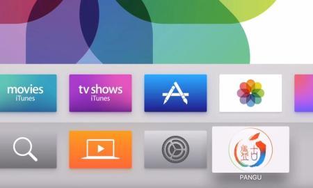 Apple TV Pangu