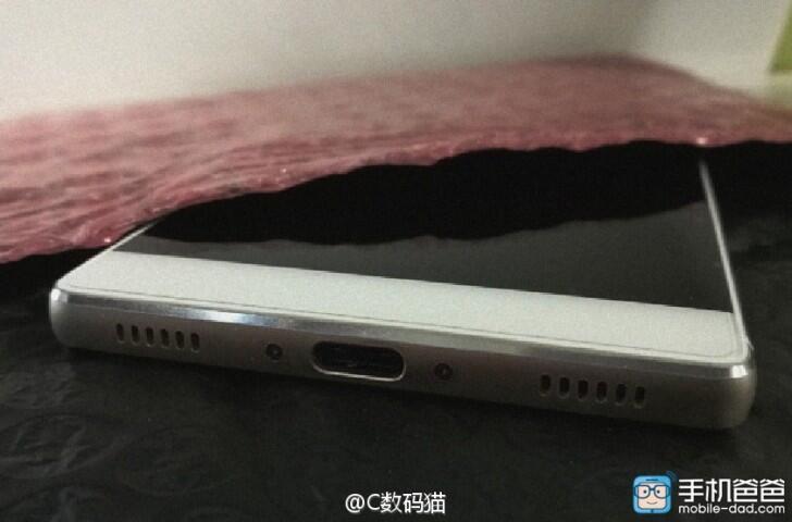 Huawei P9 Leak3