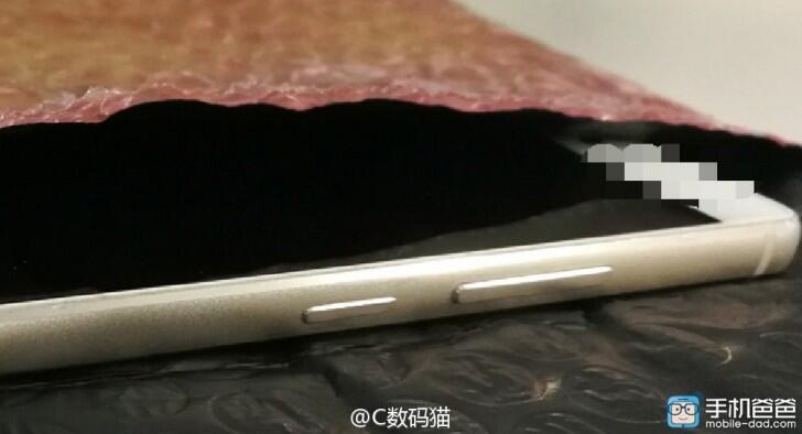 Huawei P9 Leak4